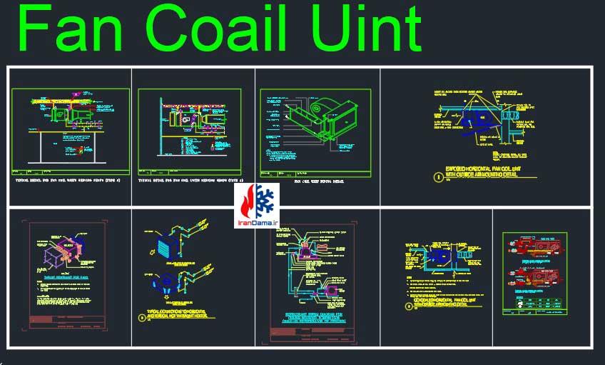 جزئیات اجرایی انواع فن کویل
