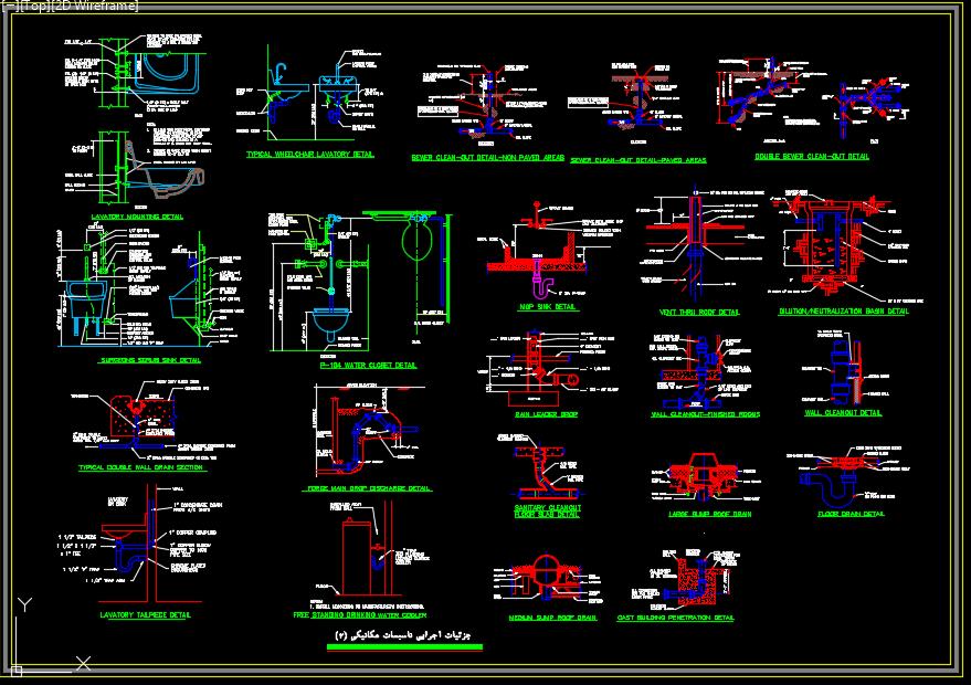نقشه اتوکد جزئیات اجرایی لوله و اتصالات فاضلاب و سرویس های بهداشتی