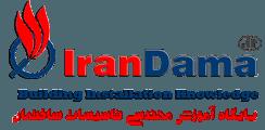 ایران دما-پایگاه آموزش مهندسی تاسیسات | مقالات آموزشی،نقشه اتوکد,نرم افزارکتاب مهندسی تاسیسات