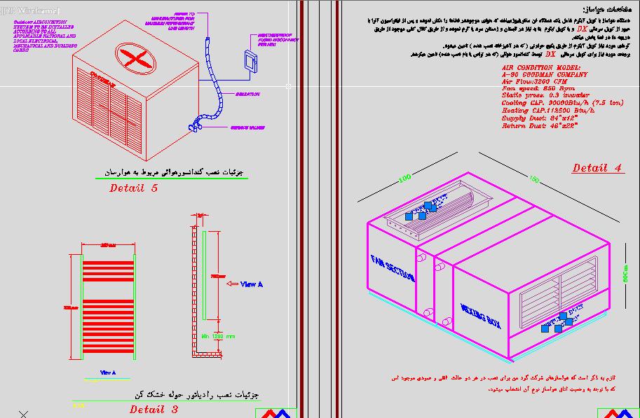 نقشه اتوکد تاسیسات مکانیک آپارتمان مسکونی